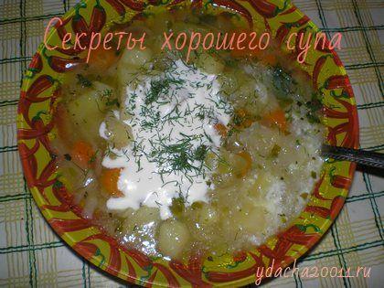 Секреты хорошего супа