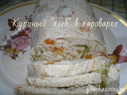 "Куриный ""хлеб""."