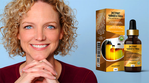 Экстракт чайного гриба препарат для омоложения состав