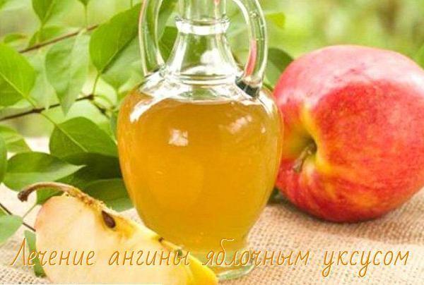 Яблочный уксус противопоказания
